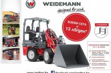 Компактни товарачи Weidemann 1140